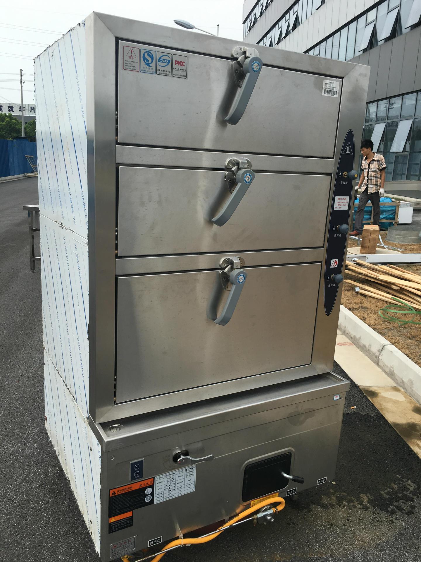 海鲜蒸柜电燃气商用蒸炉大功率电热蒸柜蒸饭车12盘 厨房蒸饭柜
