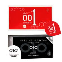 直供 OLO套玻尿酸安全套001超薄延時持久無硅油 OLO避孕套