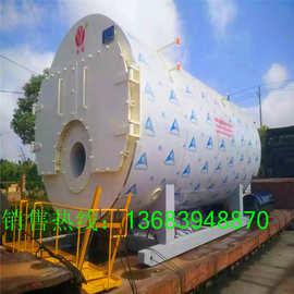 WNS2-1.0-2噸10公斤压力全自动天燃氣蒸汽鍋爐的價格多少錢