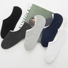 船袜 男士硅胶防滑棉质隐形袜子 夏季运动短袜赠品纯色棉袜现货