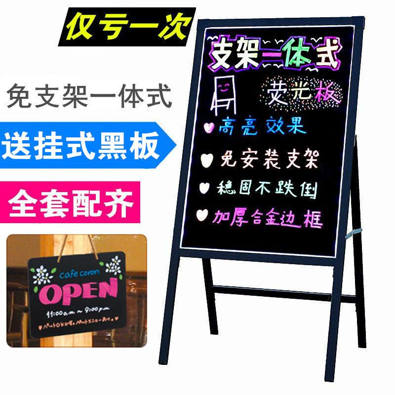 LED电子荧光板 手写广告展示牌银光夜光闪光发光写字屏立式小黑板