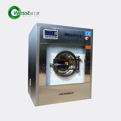 全自动变频洗脱机 小型立式工业洗脱机 20公斤酒店商用洗衣机