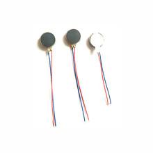 眼部按摩马达扁平1027扁平微型电机直流马达震动马达1027震动