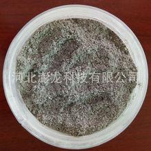 上海市隧道防火涂料 厚型防火涂料水性 公司直营