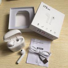 i7s无线蓝牙耳机 TWS带充电仓蓝牙耳机苹果对耳带充电盒双耳