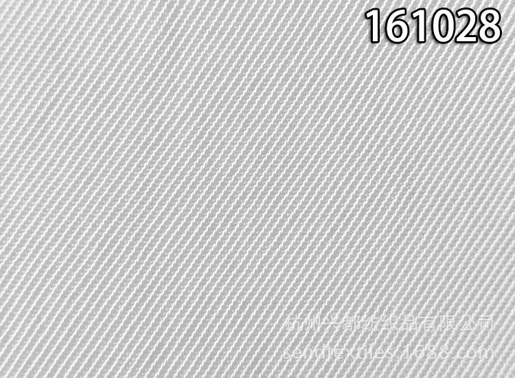 161028加捻人丝2