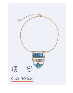 Acrylic Vintage Geometric necklace  (Alloy + Gray) NHTF0302-Alloy-Gray