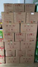 绍兴女儿红花雕桶装黄酒三年陈绍兴酒2.5L*6桶量大从优