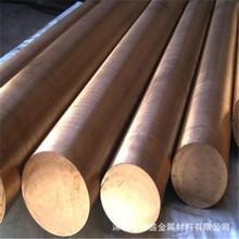 供应C17200铍青铜圆棒 高精密铍铜带材 Qbe2.0耐磨高弹铍铜 零切