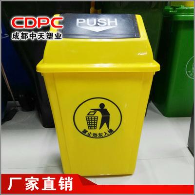 泸州分类垃圾桶60升医疗垃圾桶60L黄色医用垃圾桶 弹盖翻盖垃圾sc
