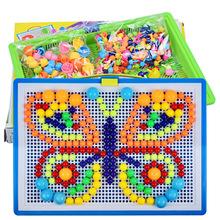 儿童diy创意款蘑菇钉插板玩具 296粒组合拼插拼图 拼插积木 玩具