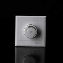 创新科技设计及质量 优质调速开关墙壁开关 电风扇调速开关批发