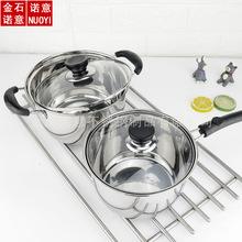 不銹鋼電木柄家用小鍋嬰兒輔食小奶鍋直型湯鍋奶鍋16cm【彩盒裝】