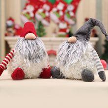卡通圣诞装饰老人公仔玩偶无脸娃娃圣诞礼物毛绒玩具创意儿童礼物