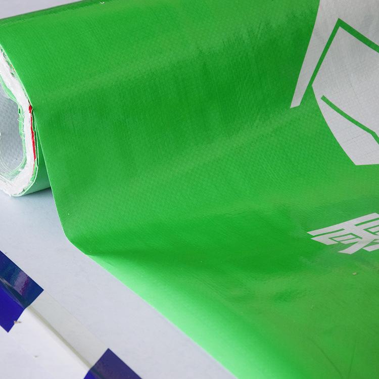装修地面保护膜瓷砖地板地砖保护垫编织袋加双层防水防潮地膜定制