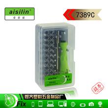 32合一多功能螺絲刀套裝電腦筆記本手機維修工具32多用螺絲起子