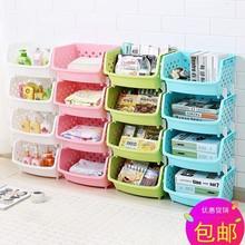 可叠加厨房蔬菜置物架塑料收纳筐多层水果箱杂物整理架批发包邮