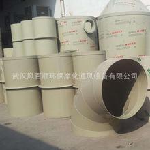 生产供应 喷淋塔 废气处理 化工废气喷淋塔 环保设备 废气塔