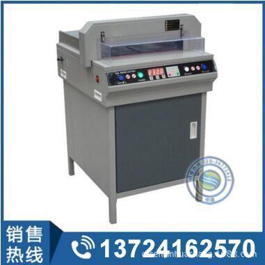 450VS+数控切纸机 电动切纸机 精密切纸机 红外切纸机价格