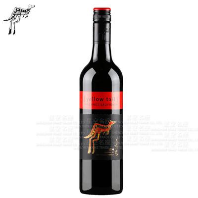 澳洲原装进口红酒正品黄尾袋鼠加本力苏维翁葡萄酒赤霞珠半干红