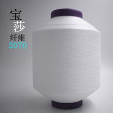 【宝莎】厂家直销2050高捻 氨纶包覆纱 锦纶纤维辅料
