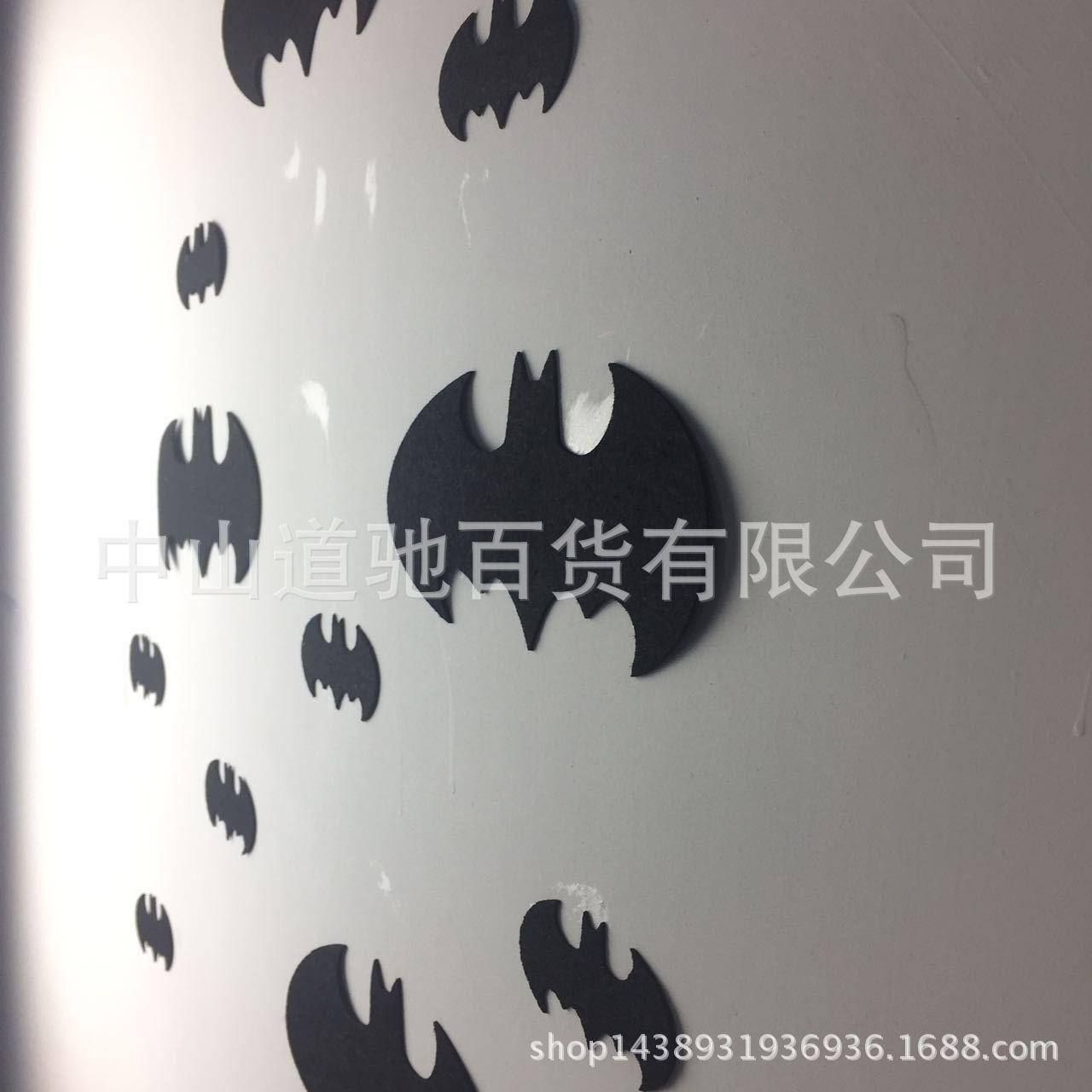 蝙蝠侠美式英雄创意墙贴环保毛毡房间装饰摄影道具wall stickers