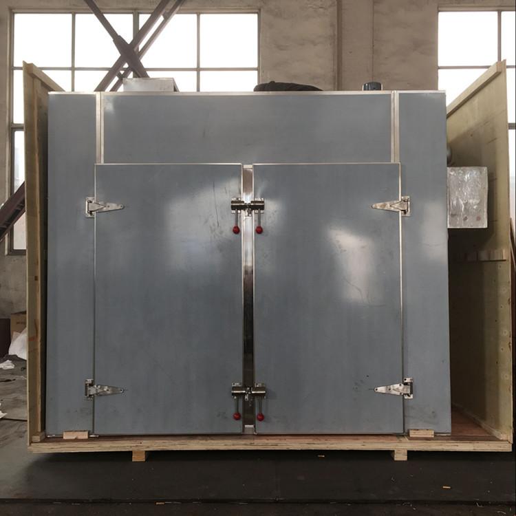 中药材农产品通用烘干机快达热风循环烘箱农业合作社专用烘干设备
