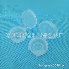 批發5g連體膏盒 硅膠煙膏盒 連體分裝瓶 藥膏盒 5克透明塑料膏盒