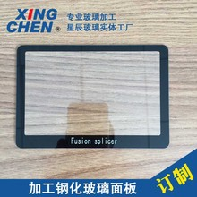 电子显示屏玻璃显示器玻璃 超薄超白钢化0.8mm玻璃钢化玻璃镜片