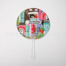 夏季礼品定做塑料团扇 树脂工艺品 精品创意广告小扇子 pp扇定制