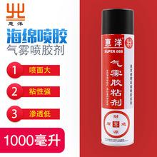 增压器6EC-681