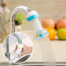 居家廚房水龍頭過濾器麥飯石磁化凈水器自來水濾水器浴室節水器