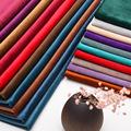 厂家直销宽幅加厚丽丝绒天鹅绒荷兰绒布料 客厅卧室窗帘面料批发