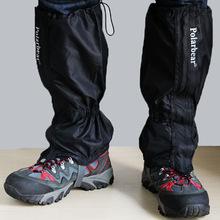 滑雪户外雪套脚套 男女徒步登山透气沙漠防雪蛇防沙护腿鞋套