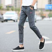 Quần Jeans nam thời trang, kiểu dáng sành điệu năng động, mẫu mới