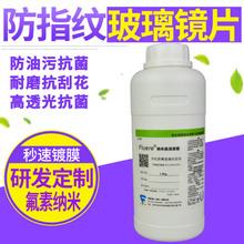 硫酸盐4D8923ED4-489