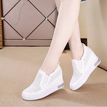 凉鞋女2021春季新款坡跟真皮单鞋镂空透气网内增高低帮女鞋小白鞋