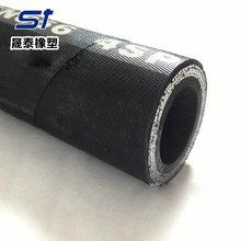 阻燃耐静电高压胶管 耐热橡胶软管  生产厂家 定制规格