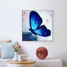 钻石画满钻 5d魔方钻石画 钻石画新款客厅 魔方圆钻 蓝蝴蝶