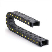 熱銷推薦全封閉式機床工程塑料拖鏈 ,DY全封閉黃點塑料拖鏈