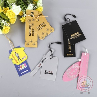Manufacturers custom-made fashion children's clothing tags, women's clothing tags, jewelry tags, all kinds of underwear tags, free design