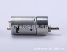 微型直流减速马达 微型电动机12v  微型直流减速电动机 小型电机