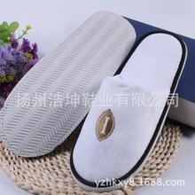 洲際酒店拖鞋 割絨非一次性拖鞋   可水洗加厚拖鞋 廠家訂做