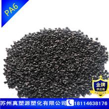 芳香烃8FE30-835