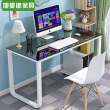 新款钢化玻璃电脑桌台式家用办公书桌简约书房学生写字学习桌批发