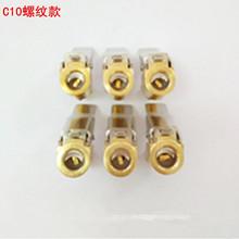 低價現貨 充氣嘴  車載充氣泵 電動充氣泵銅螺紋奇形壓把量大優惠