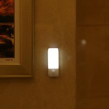 出口創意廠家直銷mini光控人體感應小夜燈led節能樓道壁燈起夜燈