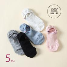 6703/6714?#21512;?#34180;款韩国女浅口纯棉船袜 复古定标潮袜子 短袜