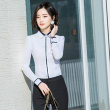 2018新款春秋职业衬衫女 韩版百搭长袖?#21672;?#25171;?#21672;来?#34923;ol工作服