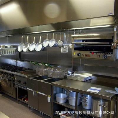 友记厨房设备工程  厨房设计安装 厨房操作台订制